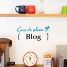 カーサデオリーブメンバーズ Blog
